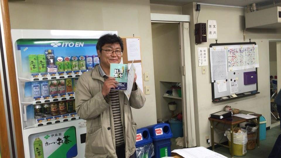 天津さんは石田秀芳先生のサイン本を獲得しました。
