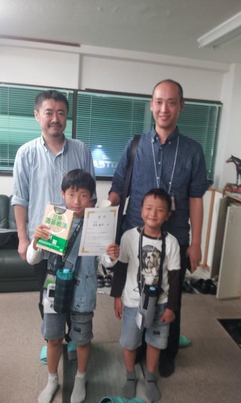 いつも親子で参加して下さっている浜村さん。長男の紘求くんが3位に入りました。